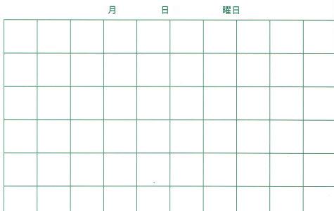罫線(10×15マス)
