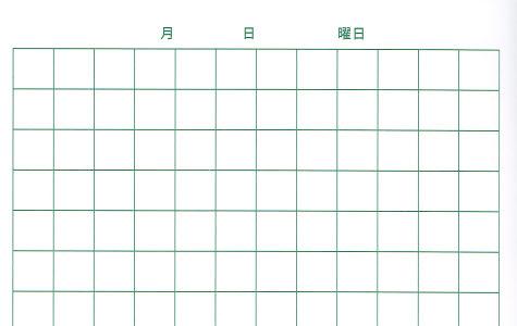 罫線(12×18マス)